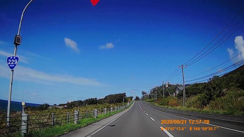 f:id:japan_route:20201120202248j:plain