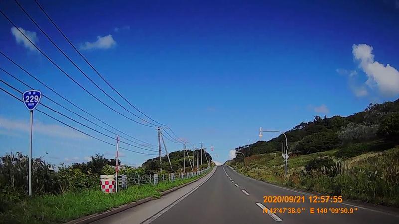 f:id:japan_route:20201120202253j:plain