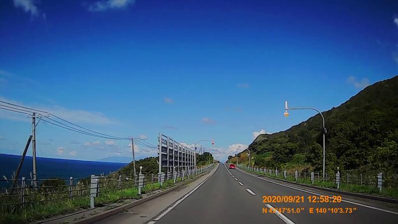 f:id:japan_route:20201120202259j:plain