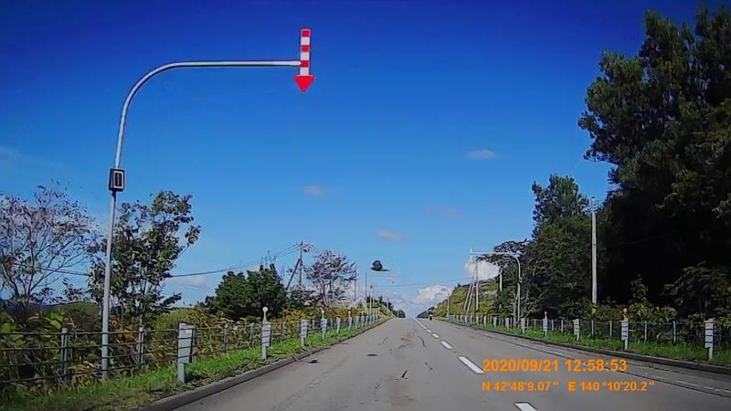 f:id:japan_route:20201120202305j:plain