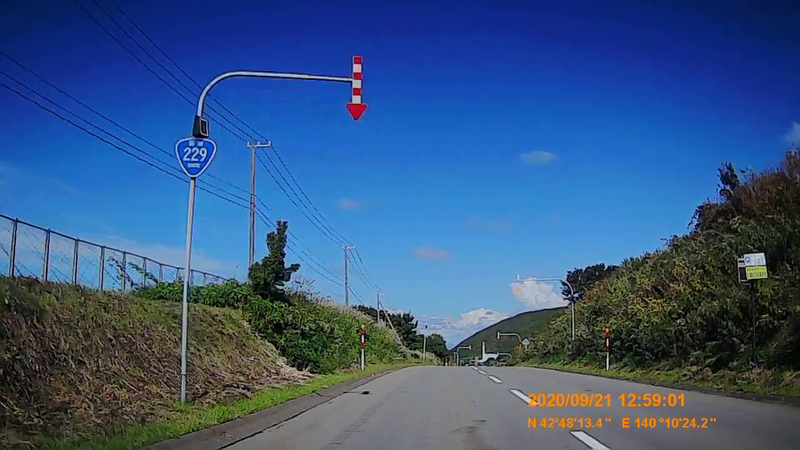 f:id:japan_route:20201120202310j:plain