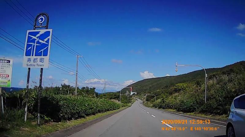 f:id:japan_route:20201120202316j:plain