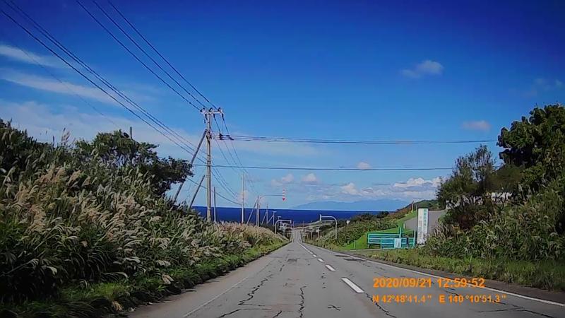 f:id:japan_route:20201120202322j:plain