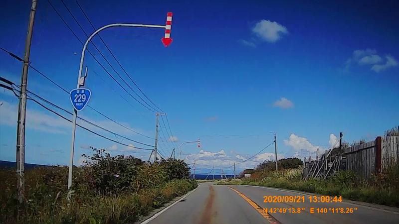 f:id:japan_route:20201120202333j:plain
