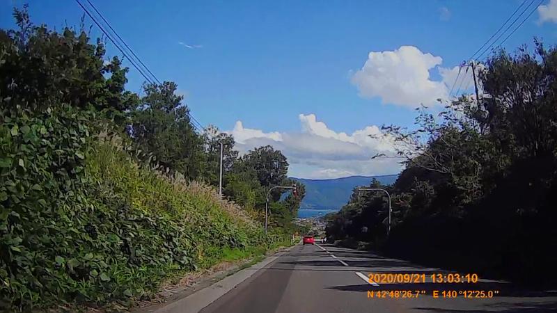f:id:japan_route:20201120202354j:plain