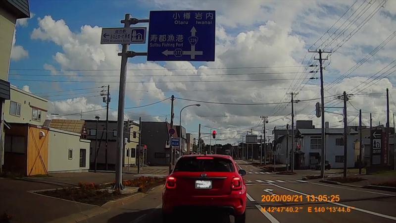 f:id:japan_route:20201120202423j:plain