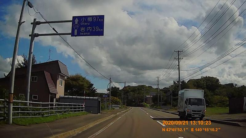 f:id:japan_route:20201120202452j:plain