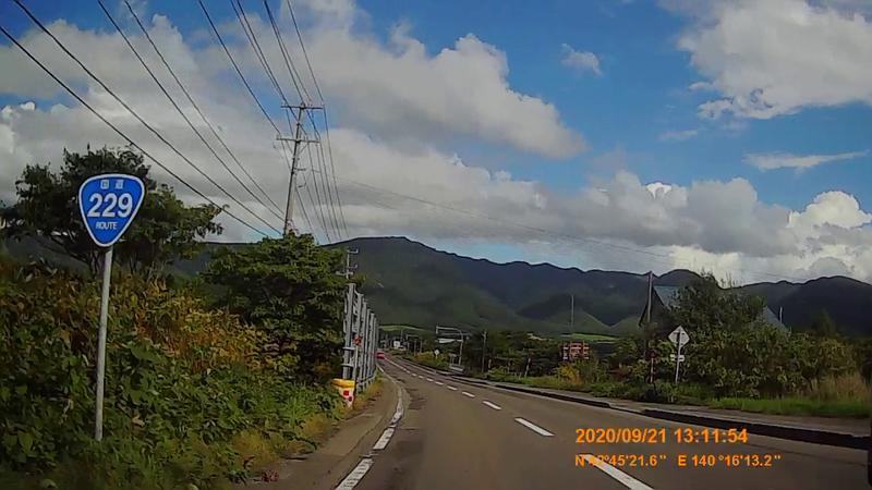 f:id:japan_route:20201120202504j:plain