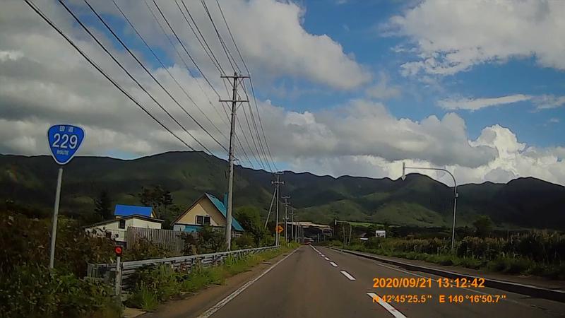 f:id:japan_route:20201120202509j:plain