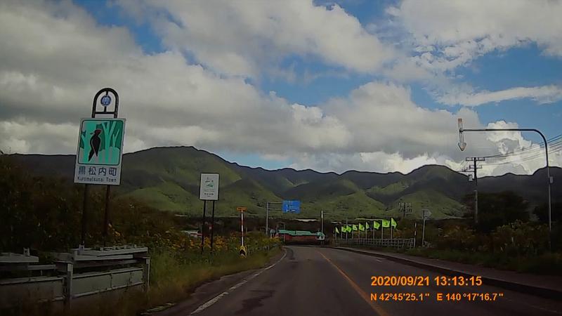 f:id:japan_route:20201120202514j:plain