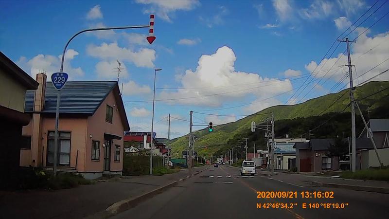 f:id:japan_route:20201120202541j:plain
