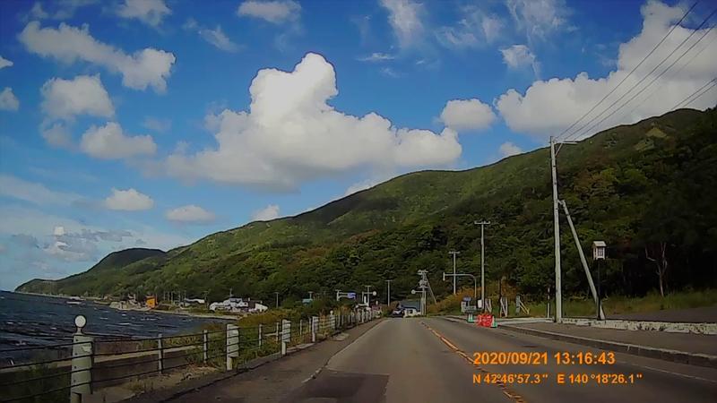 f:id:japan_route:20201120202547j:plain