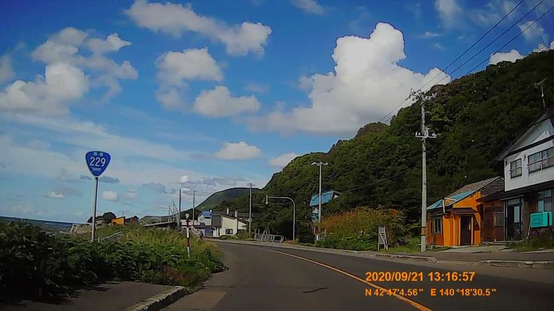 f:id:japan_route:20201120202554j:plain