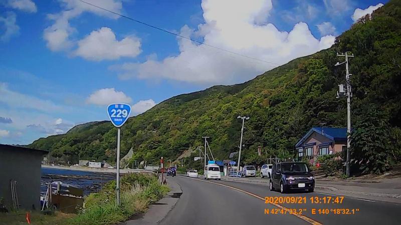 f:id:japan_route:20201120202559j:plain