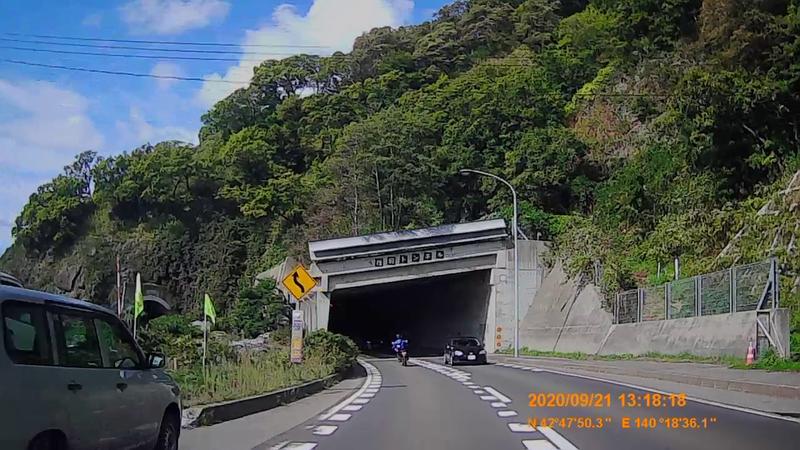 f:id:japan_route:20201120202605j:plain