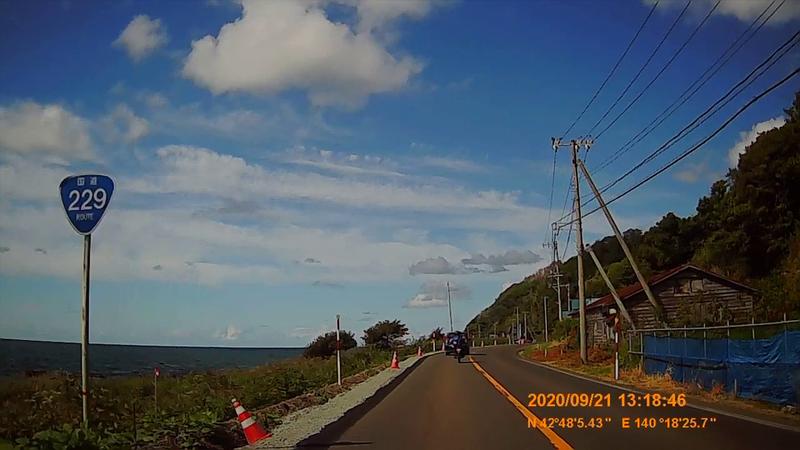 f:id:japan_route:20201120202611j:plain