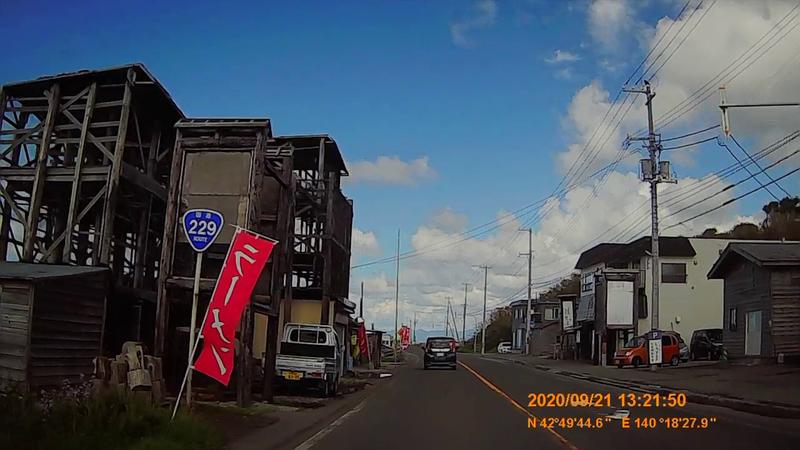 f:id:japan_route:20201120202640j:plain