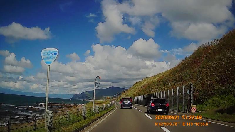 f:id:japan_route:20201120202646j:plain