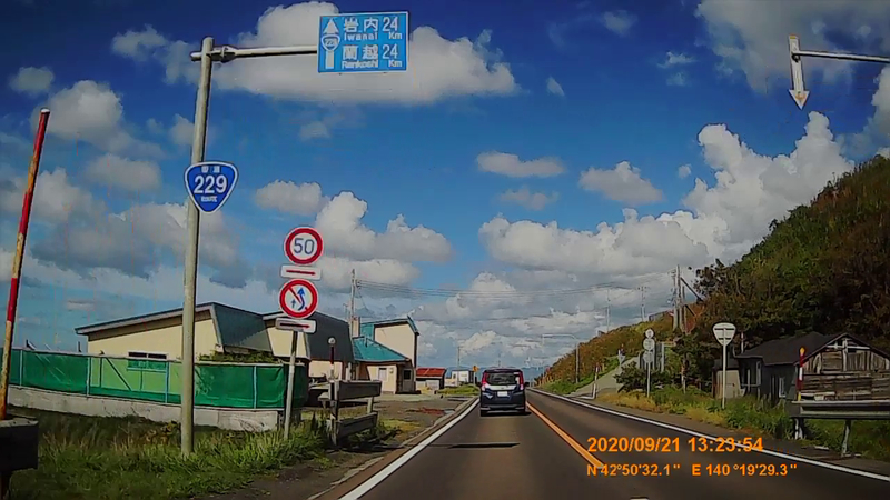 f:id:japan_route:20201120202657j:plain
