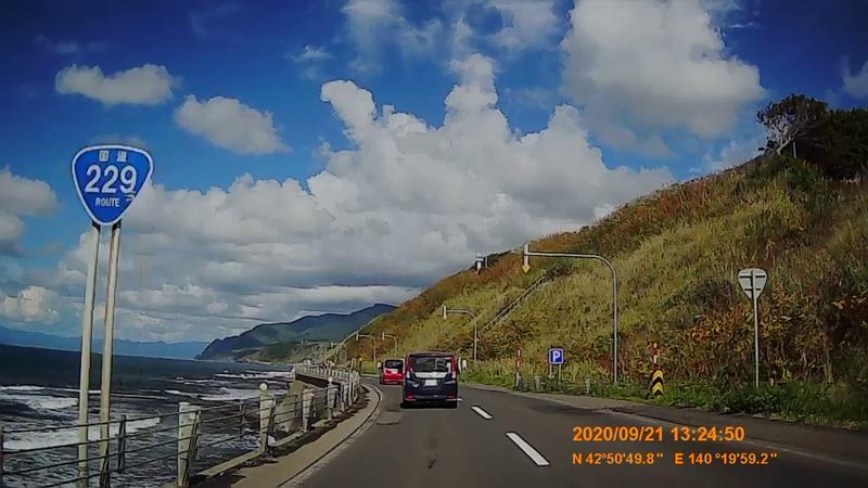 f:id:japan_route:20201120202710j:plain