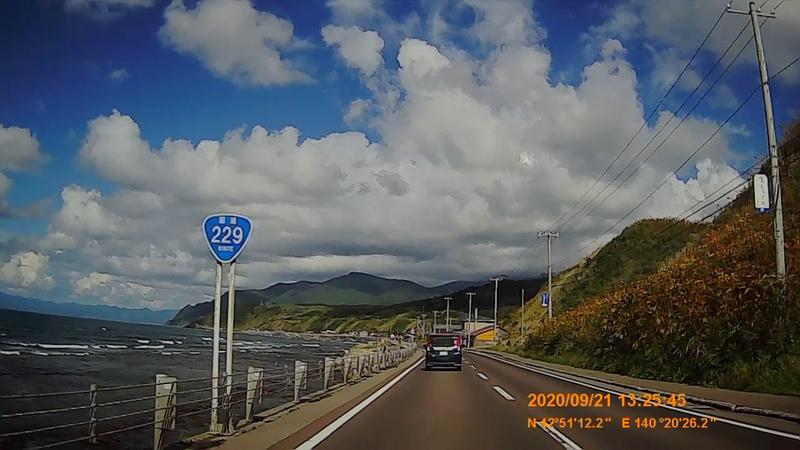 f:id:japan_route:20201120202722j:plain