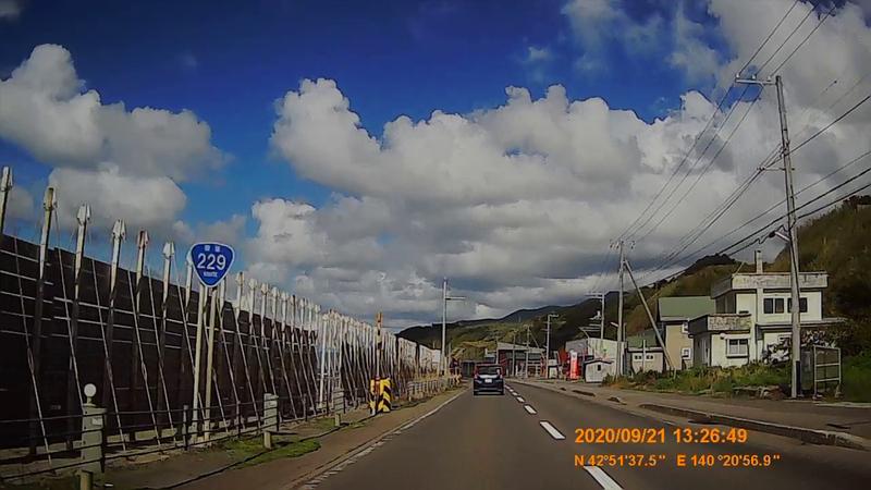 f:id:japan_route:20201120202727j:plain
