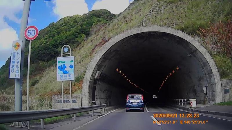 f:id:japan_route:20201120202737j:plain