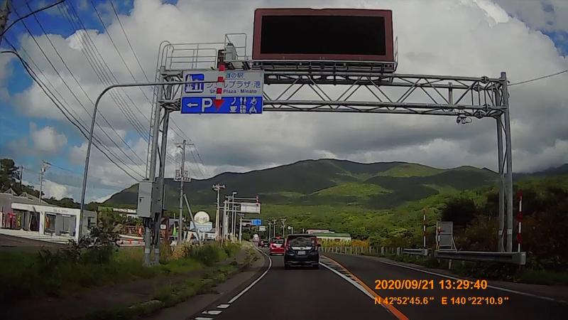 f:id:japan_route:20201120202747j:plain