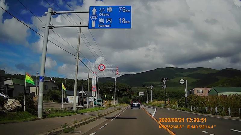f:id:japan_route:20201120202753j:plain