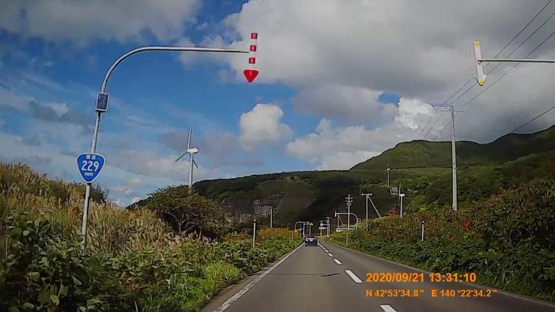 f:id:japan_route:20201120202759j:plain