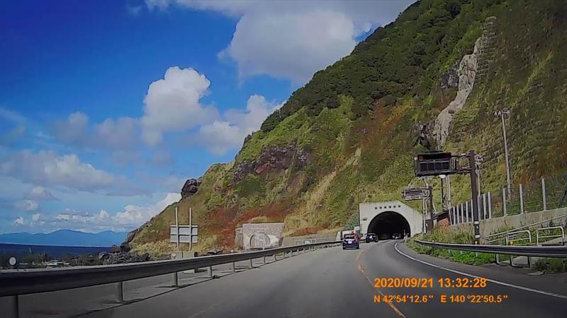 f:id:japan_route:20201120202812j:plain
