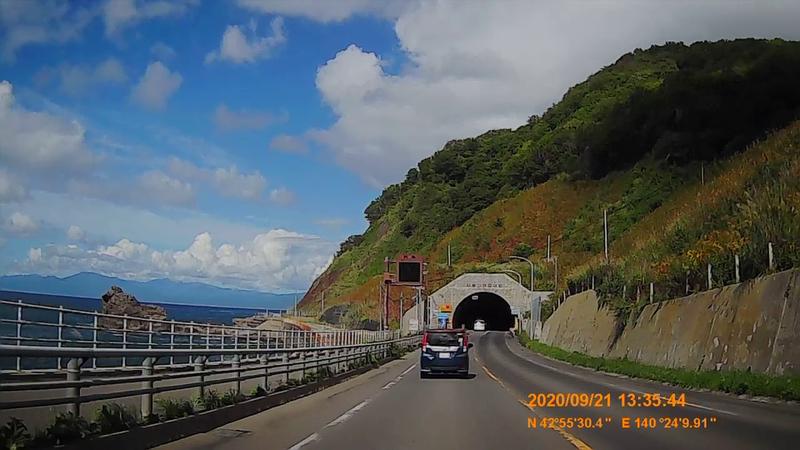 f:id:japan_route:20201120202822j:plain