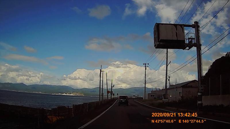 f:id:japan_route:20201120202855j:plain