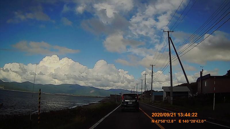 f:id:japan_route:20201120202900j:plain