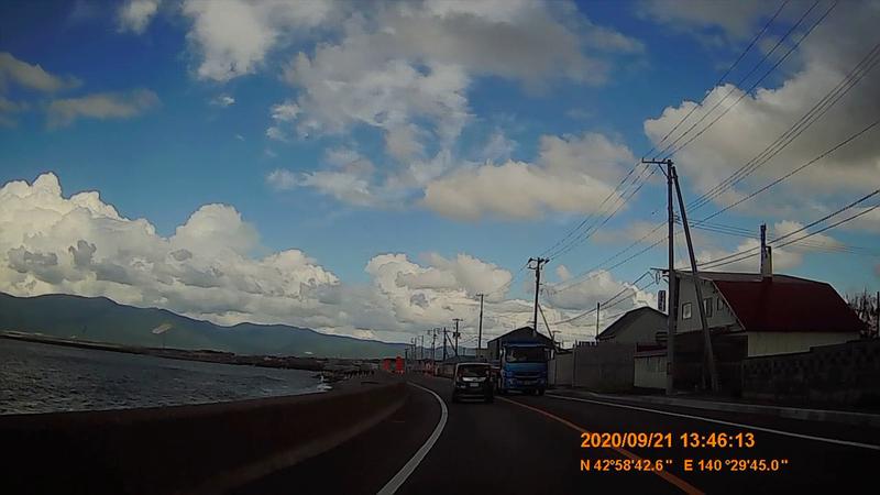 f:id:japan_route:20201120202912j:plain