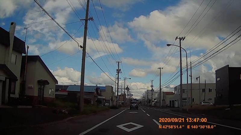 f:id:japan_route:20201120202918j:plain