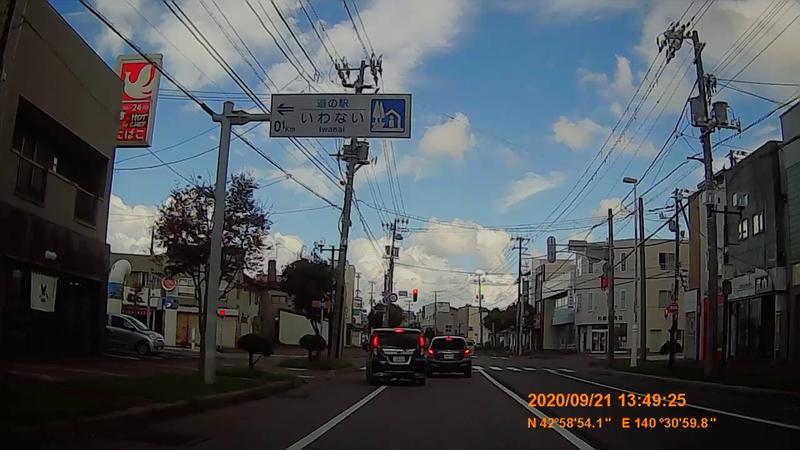 f:id:japan_route:20201120202929j:plain