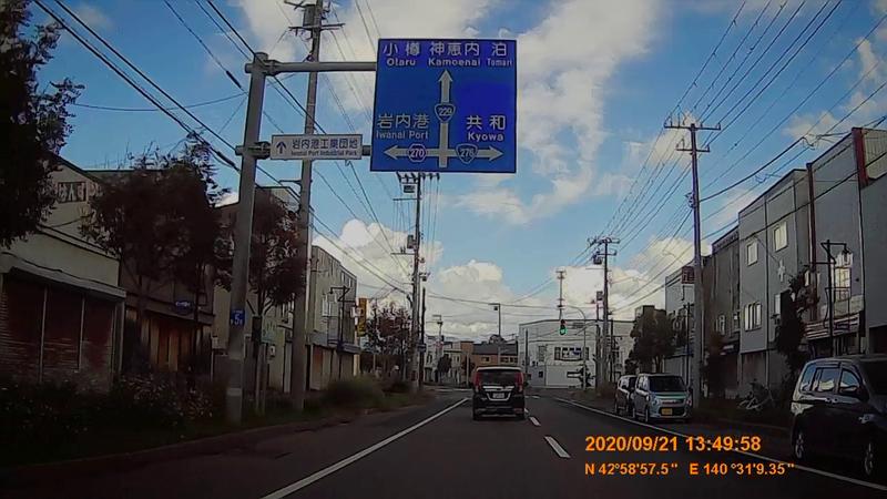 f:id:japan_route:20201120202935j:plain
