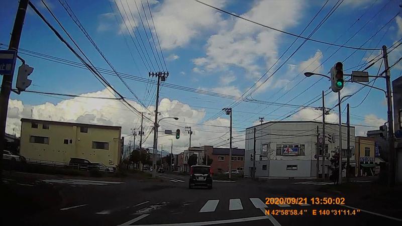 f:id:japan_route:20201120202940j:plain