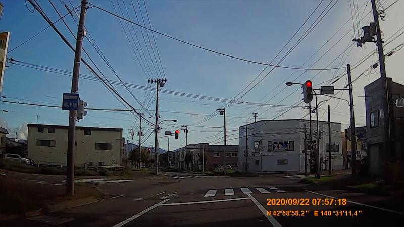 f:id:japan_route:20201120202946j:plain