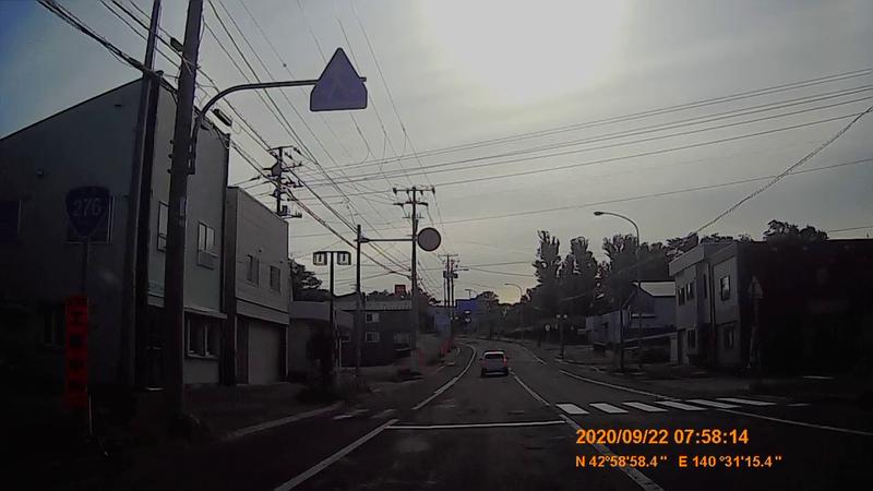f:id:japan_route:20201120202952j:plain