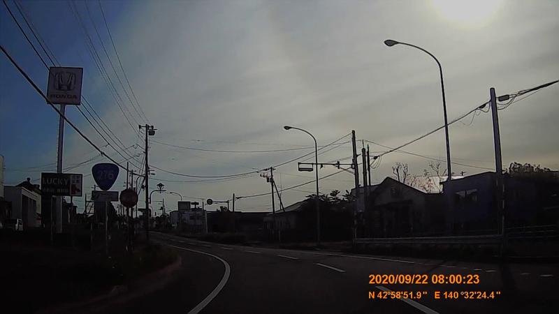 f:id:japan_route:20201120203008j:plain