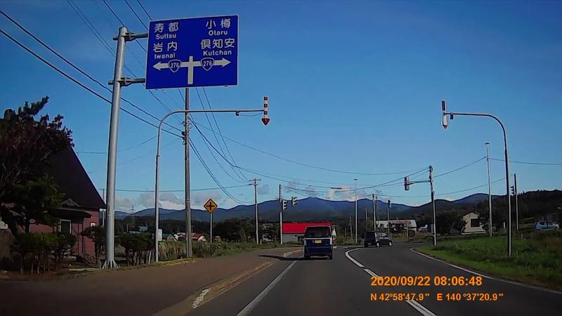 f:id:japan_route:20201120203101j:plain