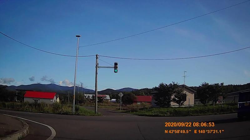 f:id:japan_route:20201120203106j:plain
