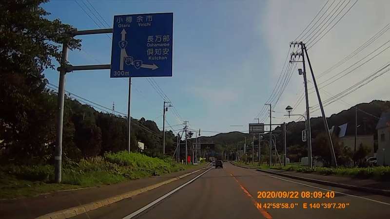 f:id:japan_route:20201120203116j:plain