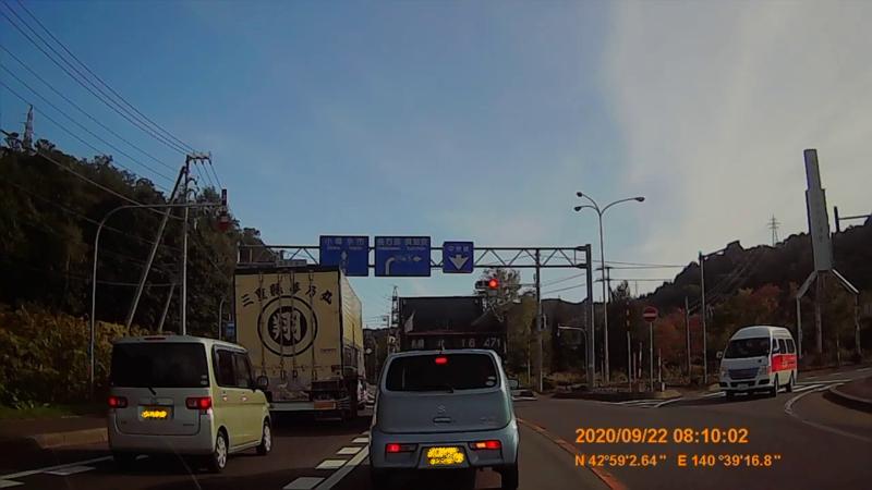 f:id:japan_route:20201120203121j:plain