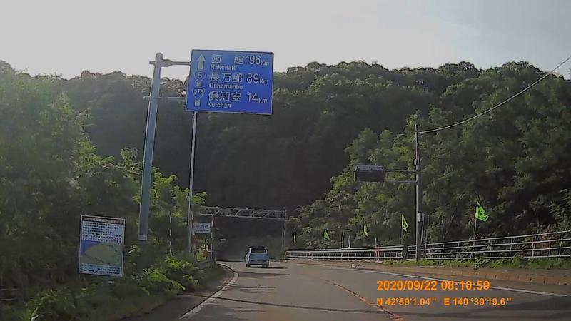 f:id:japan_route:20201120203133j:plain