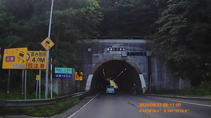 f:id:japan_route:20201120203138j:plain