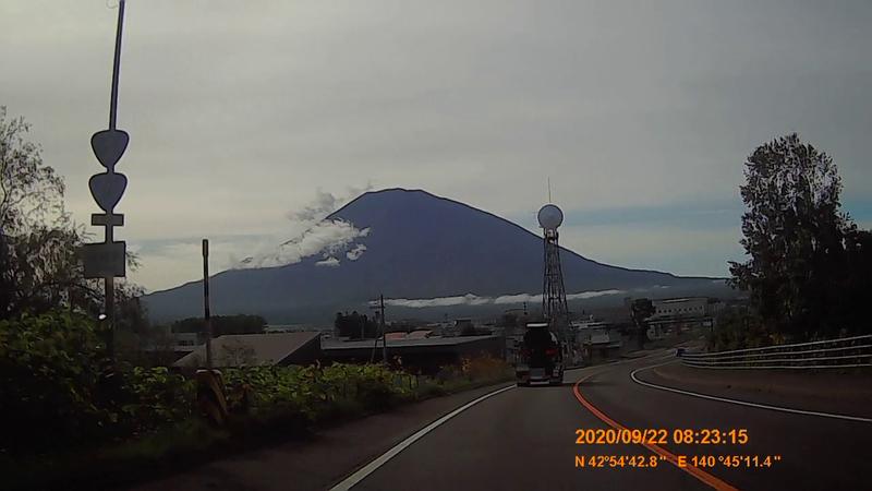 f:id:japan_route:20201120203241j:plain
