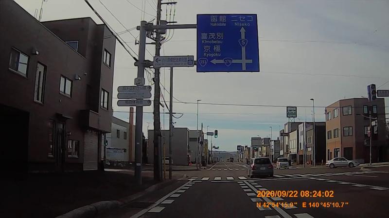 f:id:japan_route:20201120203250j:plain